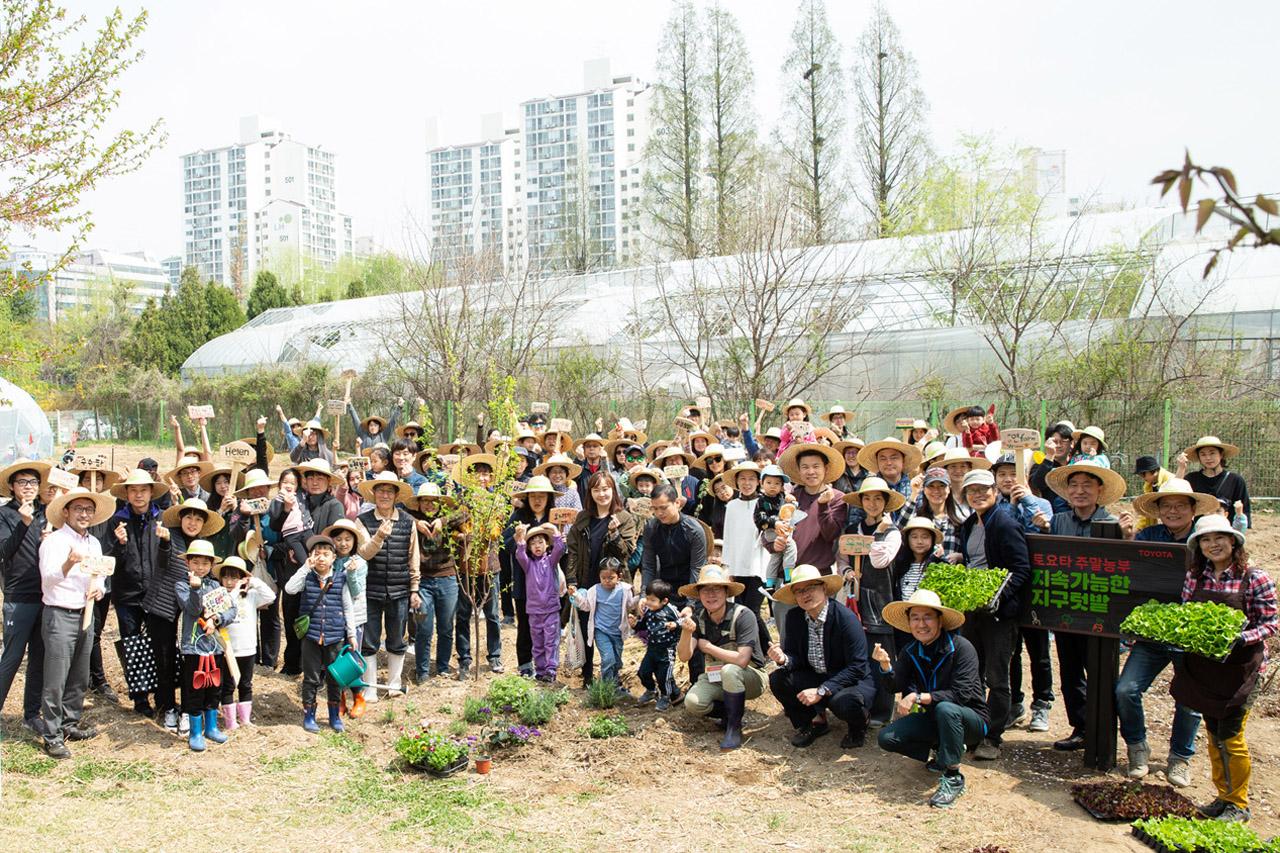 [사진자료] 한국토요타자동차, '2019 토요타 주말농부' 시작