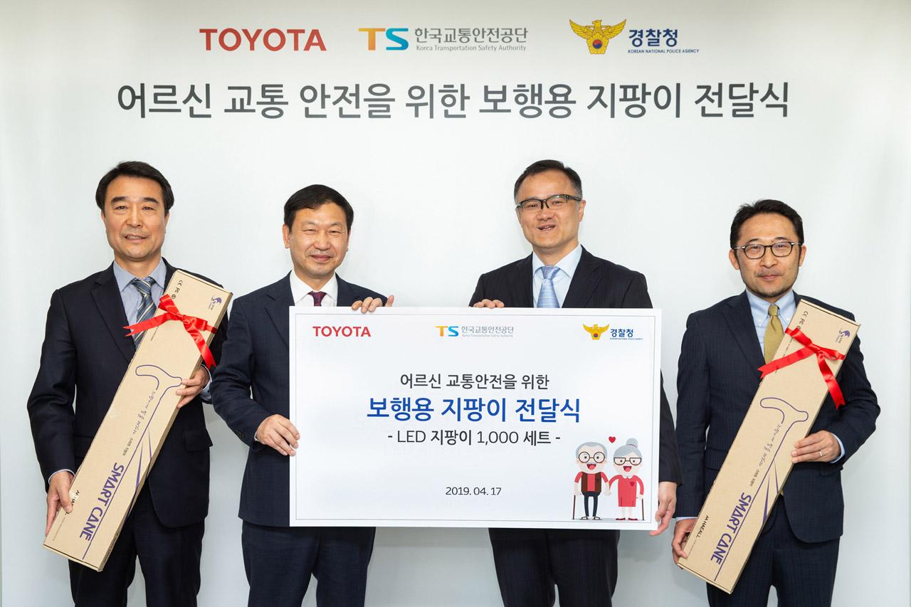 [사진자료1] 한국토요타자동차, '고령자 교통 안전을 위한 LED 지팡이' 전달