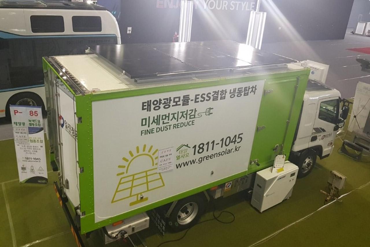 사진자료3_2019서울모터쇼 전시 중인 녹색드림의 태양광 에너지저장시스템이 결합된 냉동트럭