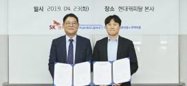 SK엔카닷컴-현대캐피탈, 신뢰 받는 중고차 시장 조성을 위한 업무협약 체결