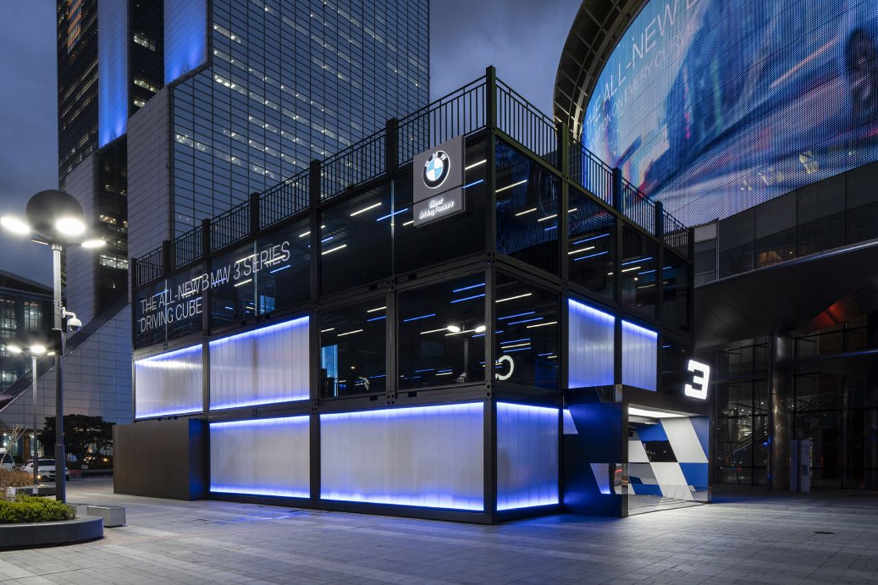 사진 - BMW 뉴 3시리즈 드라이빙 큐브