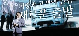 다임러 트럭 코리아, '메르세데스-벤츠 트럭 스타 센터(Mercedes-Benz Truck Star Center)' 오픈식 가져