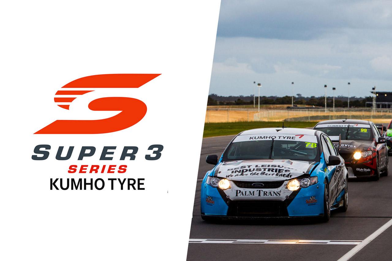 [사진2] 호주 Super 3 Series