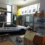 이카호자동차박물관