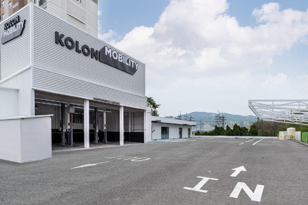 코오롱모빌리티 창원점 전경