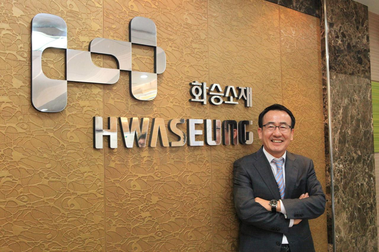 화승소재 대표 허성룡