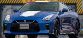 닛산 GT-R 50주년 기념 에디션, 뉴욕 오토쇼에서 데뷔