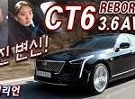 ct6-1