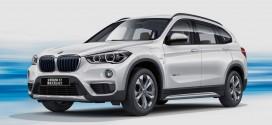 2019 상하이 모터쇼에 데뷔할 BMW X1 xDrive25Le 공개