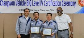 한국지엠 창원공장, BIQ 레벨4인증으로 글로벌 제조품질 경쟁력 입증