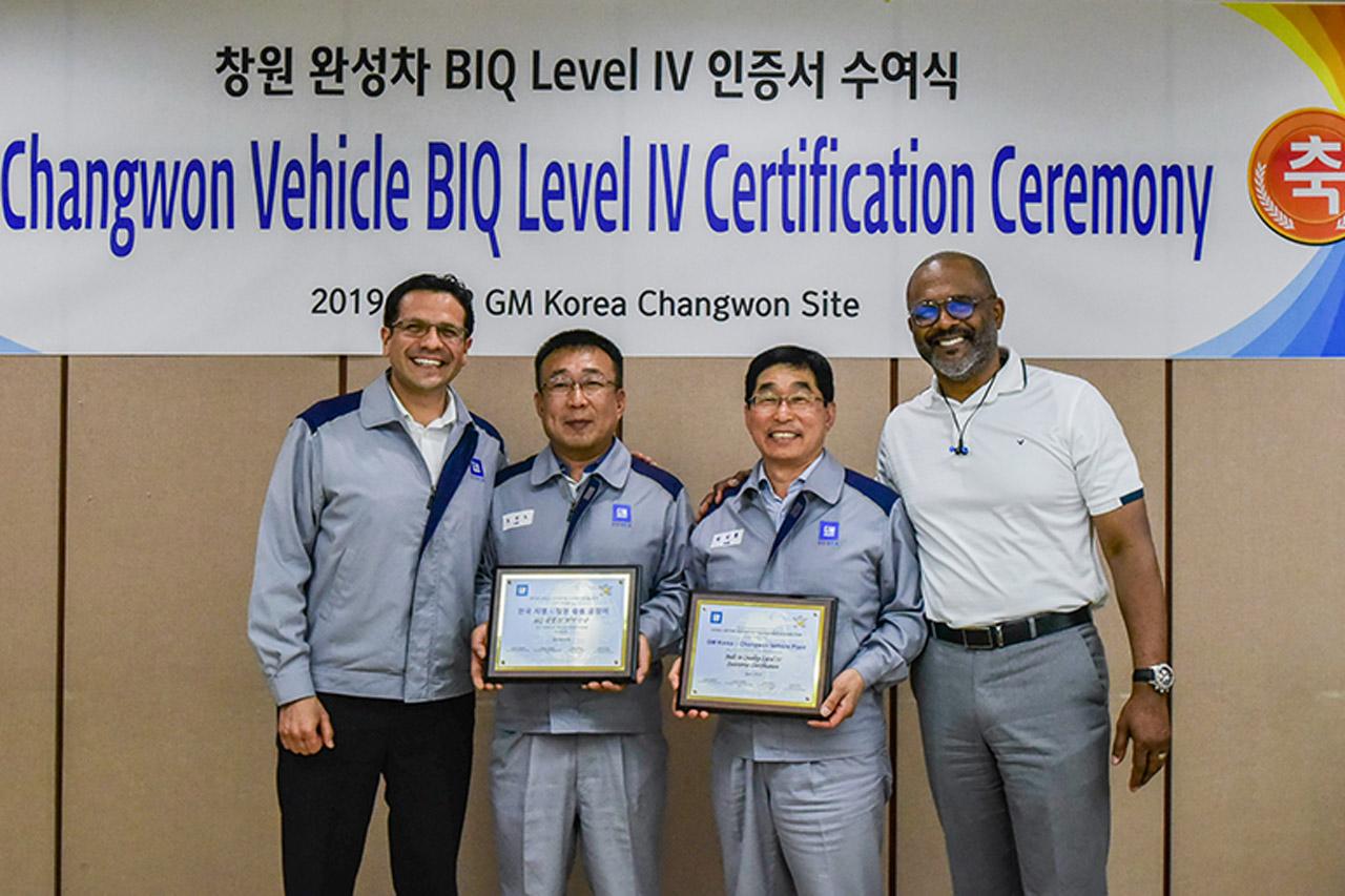 사진자료_한국지엠 창원공장, BIQ 레벨4인증으로 글로벌 제조품질 경쟁력 입증_3