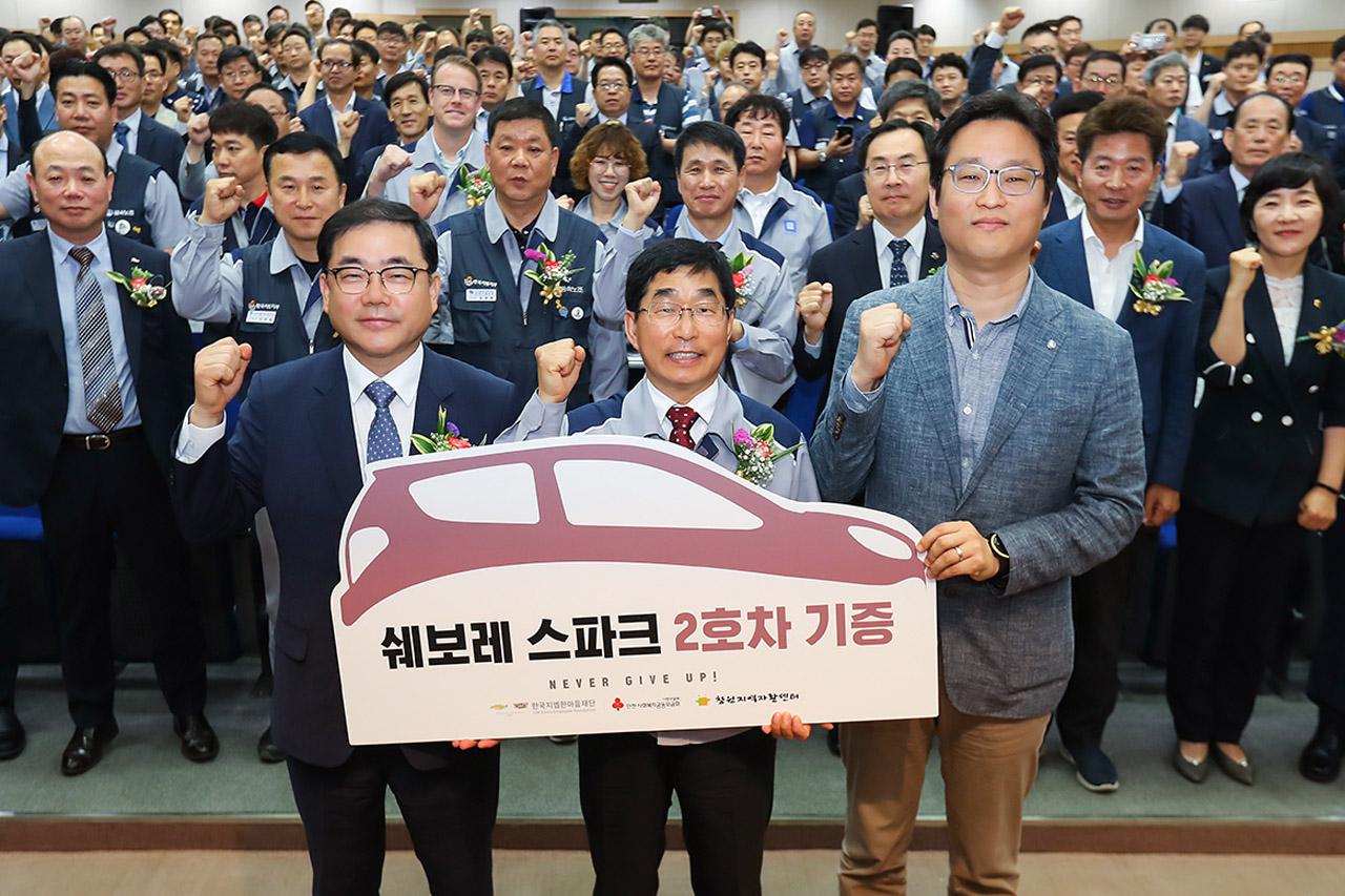 사진자료_한국지엠 창원 도장공장 착공식_7