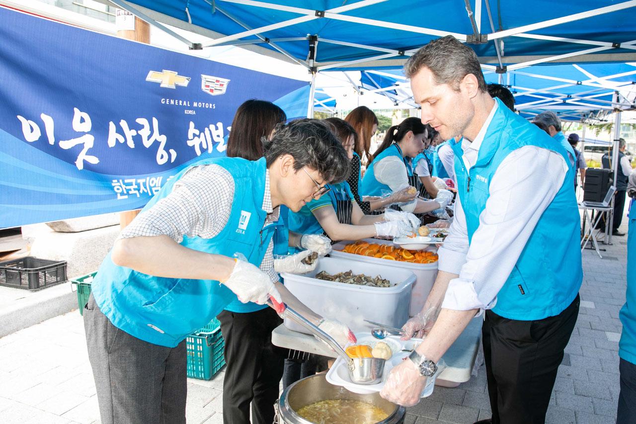 사진자료_한국지엠, 협력사와의 나눔 활동 통해 동반 성장 다짐_5