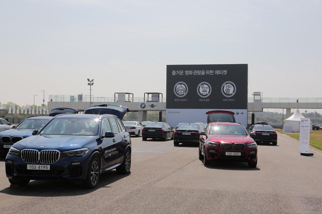 사진 1 - BMW 패밀리 이벤트 성황리 개최_BMW 씨네 플레이그라운드