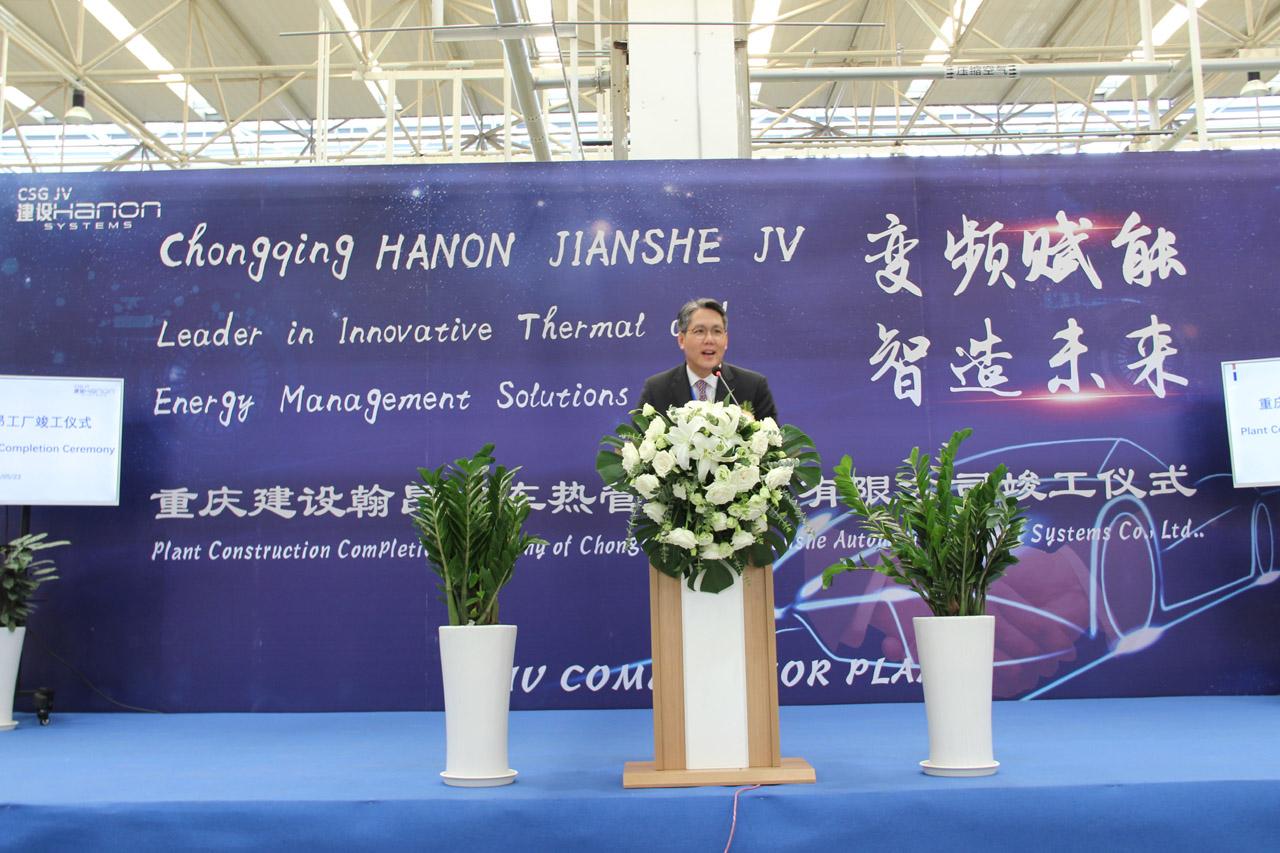 사진1. 한온시스템 충칭공장 준공식 中 성민석대표 축사