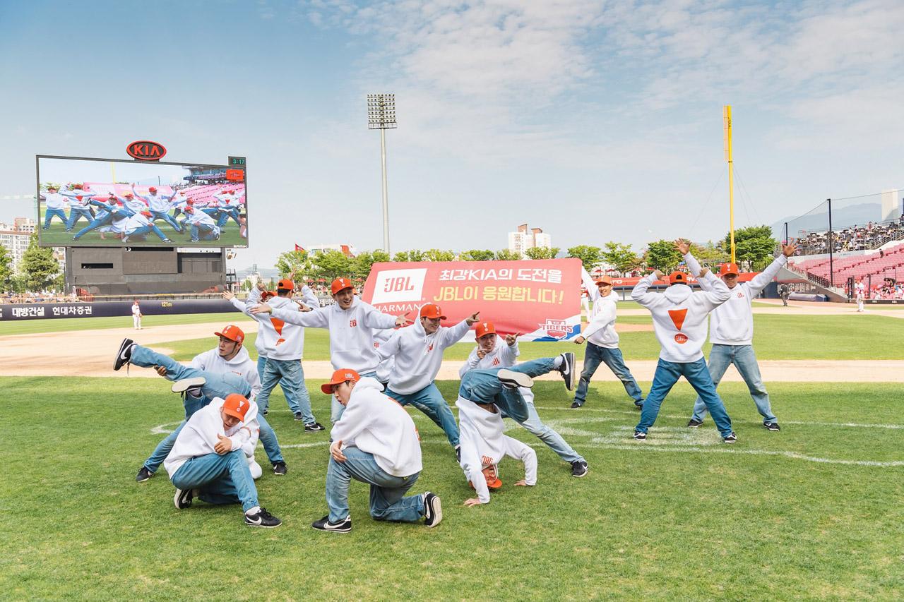 사진2-하만코리아 기아 타이거즈와 2019 시즌 공동 마케팅 펼쳐-JBL 브랜드 데이