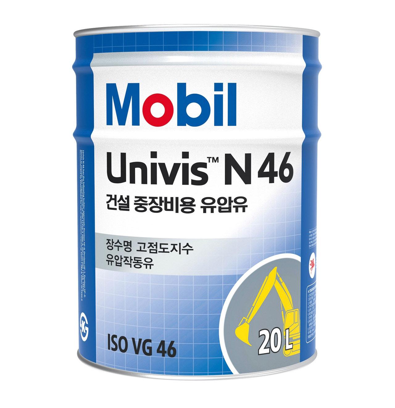 [제품 이미지] 모빌코리아윤활유, 건설 중장비용 프리미엄 유압유 'Mobil Univis N 46' 출시
