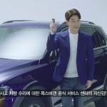 폭스바겐코리아, 애프터세일즈 홍보 모델로 배우 정상훈 선정