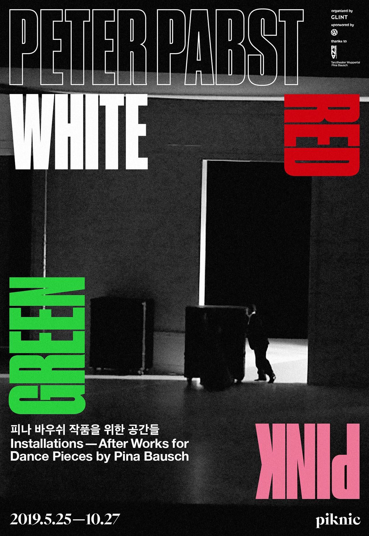 [참고사진] Peter Pabst White Red Pink Green - 피나 바우쉬 작품을 위한 공간들 공식 포스터