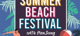 메르세데스-벤츠 공식딜러 한성자동차, '2019 Summer Beach Festival' 진행