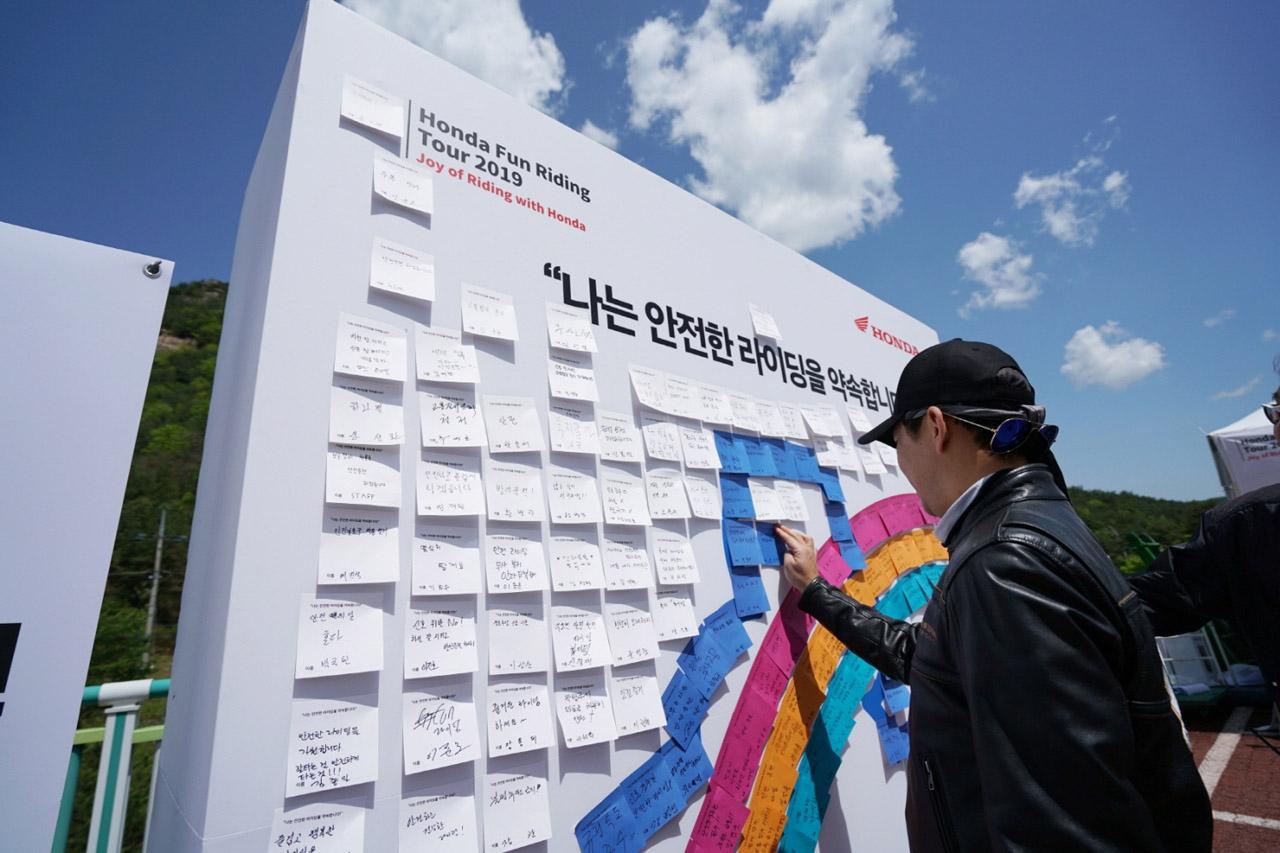 [혼다] 2019 혼다 펀 라이딩 투어_안전 운전 다짐 캠페인 02