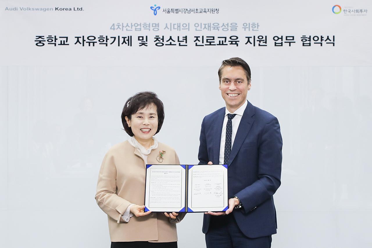 AVK-강남서초교육지원청 투모로드 협약식_1