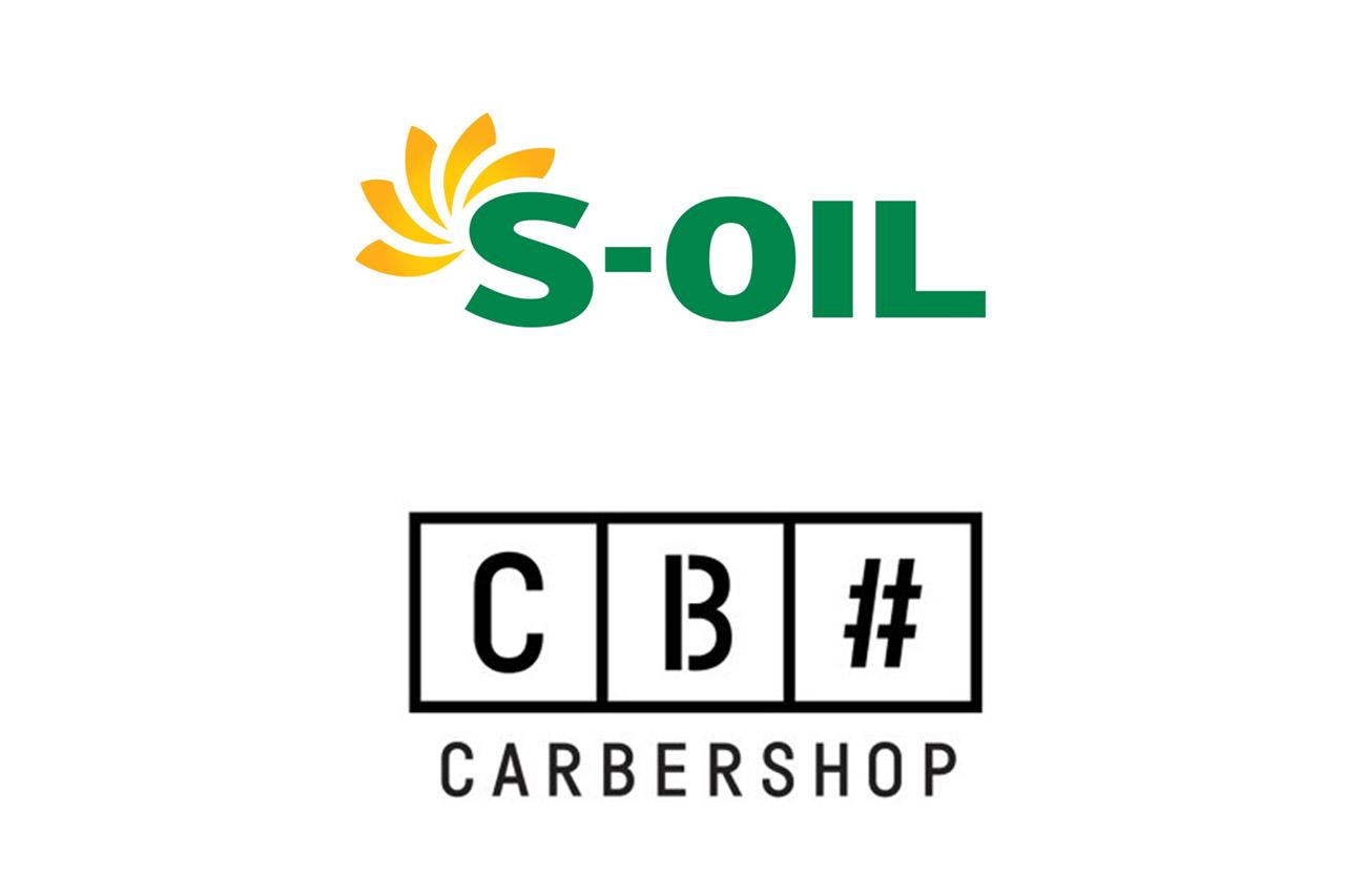 s oil cbs