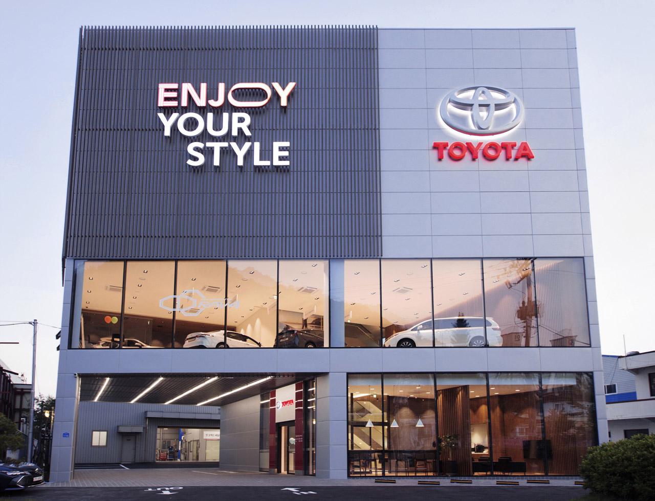 [사진자료] 토요타 코리아, 토요타 창원 전시장 확장 이전 및 서비스센터 신규 오픈 (1)