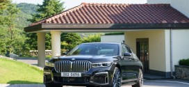 BMW, 새로운 지평을 여는 플래그십 럭셔리 세단 '뉴 7시리즈' 국내 출시