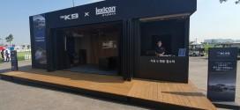 렉시콘, 기아자동차와 함께 하는 THE K9 x Lexicon '드라이빙 & 사운드 익스피어리언스' 개최