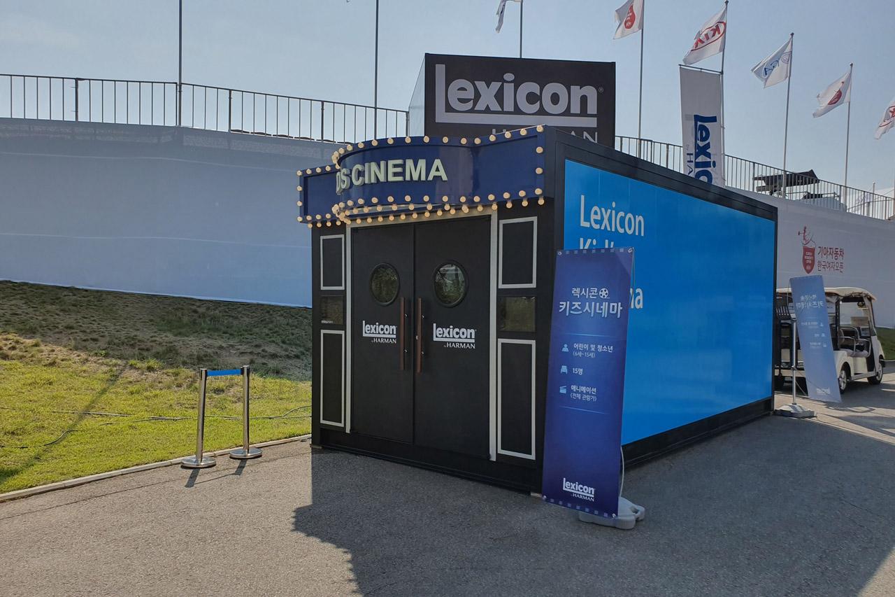 사진4-THE K9 x Lexicon 드라이빙  사운드 익스피어리언스-렉시콘 키즈 시네마 부스