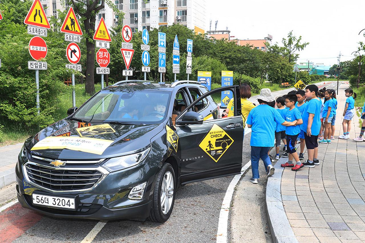 쉐보레, 어린이 교통사고 예방 위한 안전 캠페인 전개_1