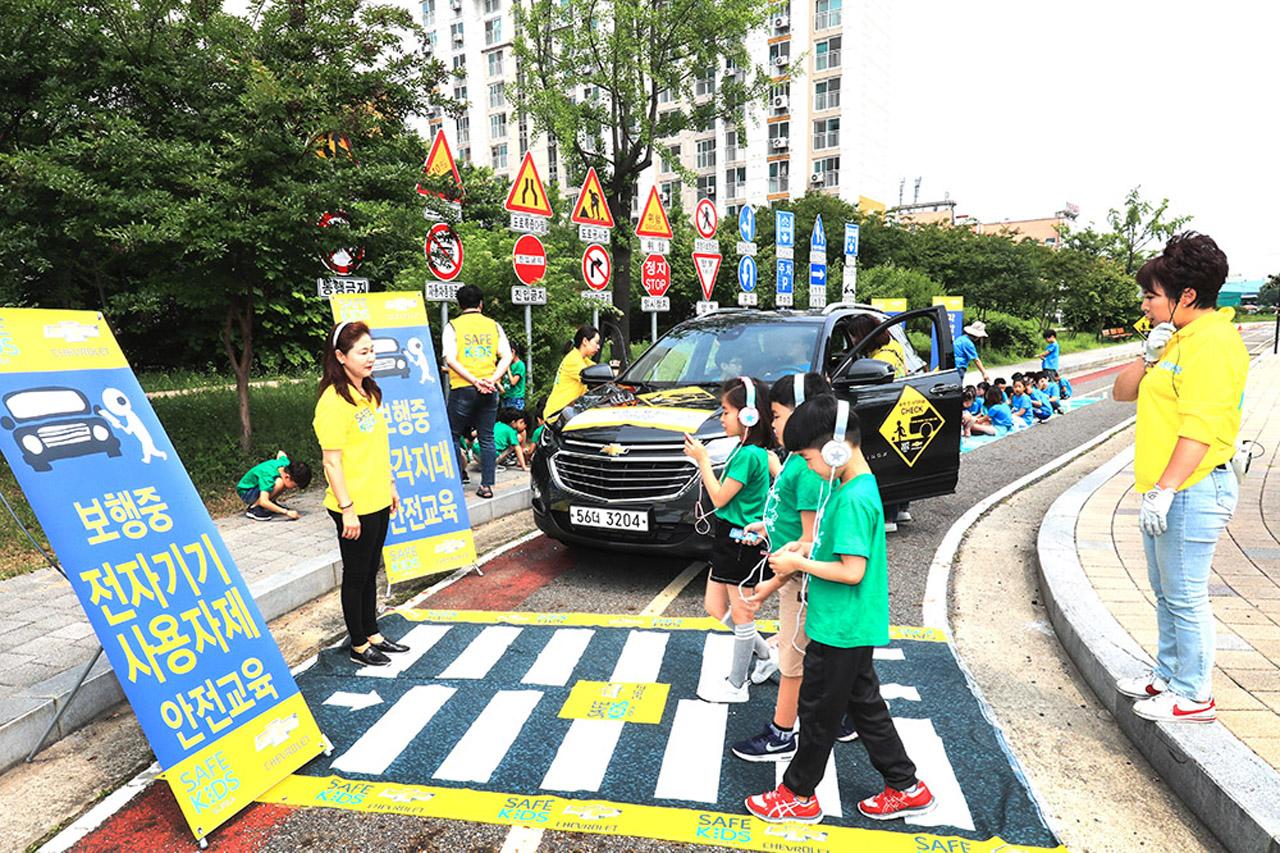 쉐보레, 어린이 교통사고 예방 위한 안전 캠페인 전개_3