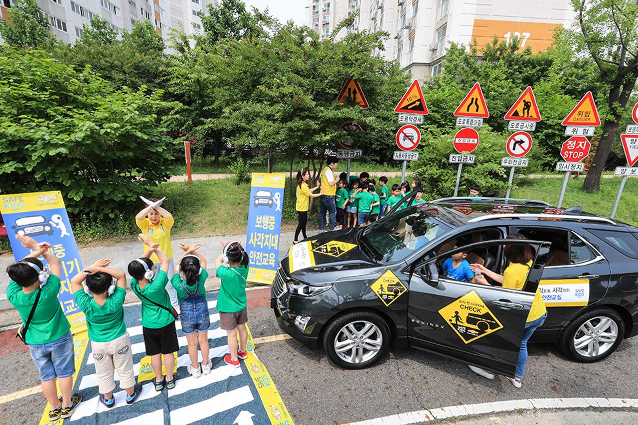 쉐보레, 어린이 교통사고 예방 위한 안전 캠페인 전개_4
