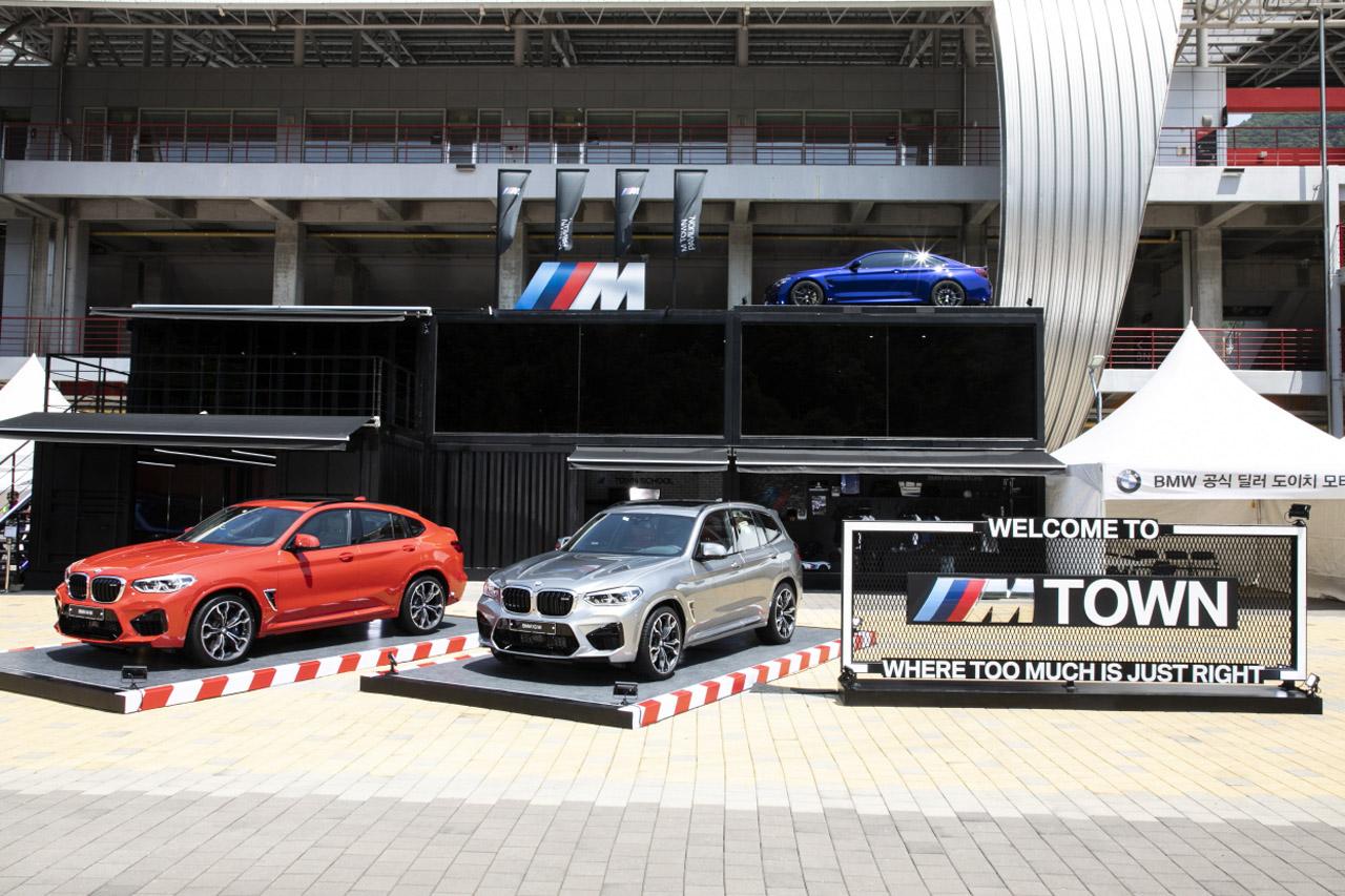 사진1-BMW 코리아 M 클래스에서 X3M X4M 최초공개