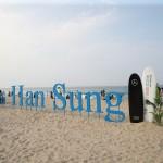 메르세데스-벤츠 공식 딜러 한성자동차, 'Summer Beach Festival with Han Sung' 성료