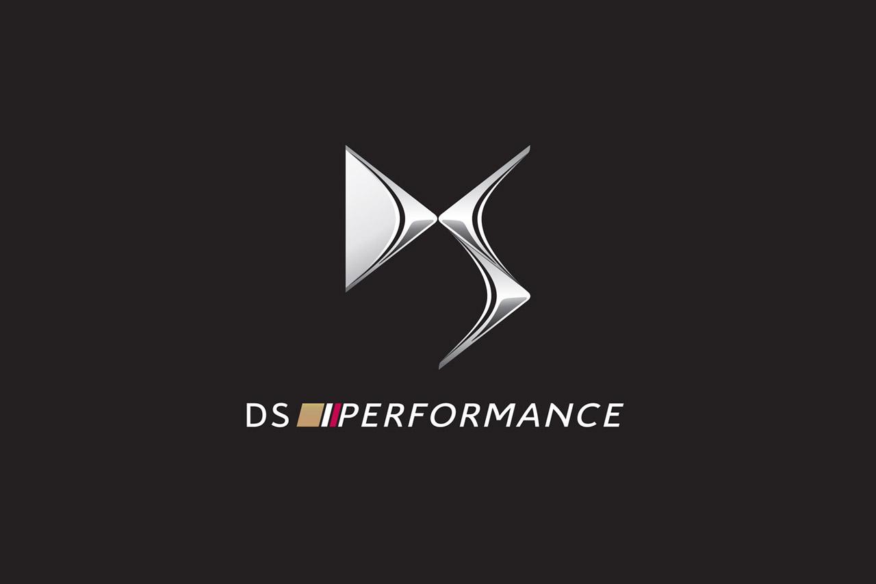 DS 오토모빌_DS 퍼포먼스 로고