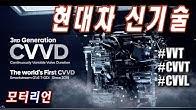 신형 쏘나타 터보에 적용될 엔진 신기술 'CVVD', 연비와 고성능을 한 번에!