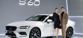 볼보자동차코리아, 스웨디시 다이내믹 세단 신형 S60 공식 출시