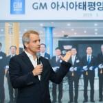 GM 고위 리더십, 한국지엠 방문해 사업 현황 점검 나서