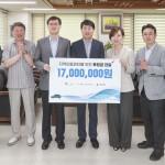 한국지엠한마음재단, 지역아동센터의 시원한 여름나기 지원