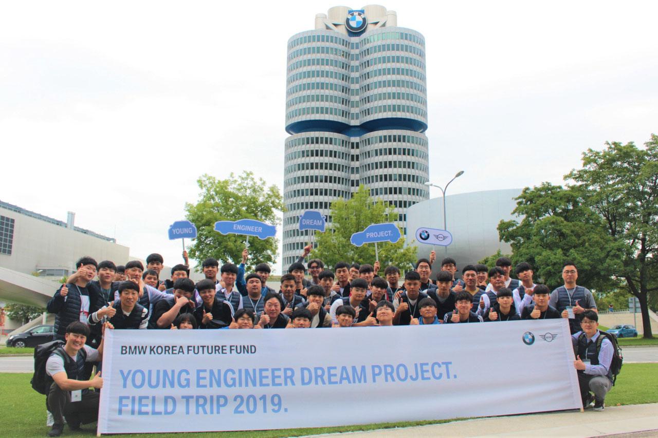 사진 - BMW 코리아 미래재단, 독일 뮌헨서 영 엔지니어 드림 프로젝트 6기 필드 트립 진행 (1)