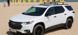 쉐보레, 지금까지 경험해보지 못한 SUPER-SUV '트래버스' 공식 출시