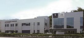 푸조•시트로엥 강남 서비스센터, 리뉴얼 오픈