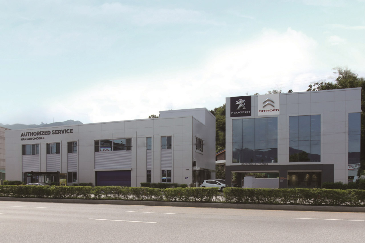 푸조 시트로엥 강남 서비스센터-1(전경)