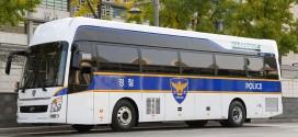 현대차, 고속형 '경찰 수소전기버스' 최초 공개
