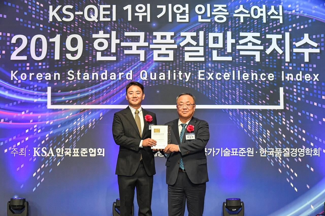 [사진] 메르세데스-벤츠 코리아, 한국품질만족지수 애프터세일즈 서비스 부문 4년 연속 1위 선정