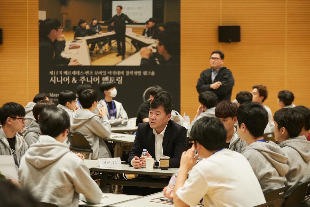 [사진3] '제11회 메르세데스-벤츠 모바일 아카데미 경력개발 워크숍'_멘토링 세션