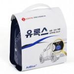 유록스, 11년 연속 판매 1위 기념 경품 이벤트 진행