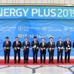 대한민국 대표 복합에너지전시회 『에너지플러스 2019』 성료